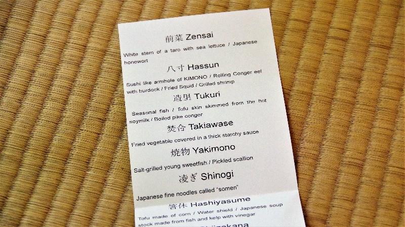 Kawa no Iori menu