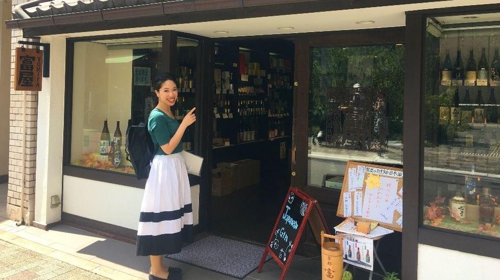 Teramachi Street Mystery Tour