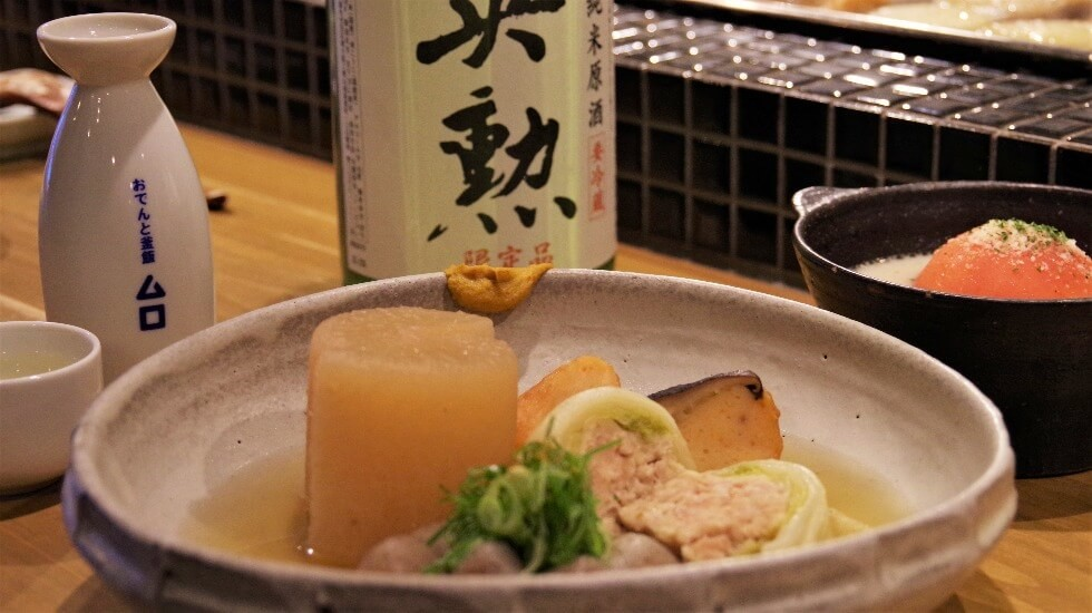 Why do sake & oden pair so well?