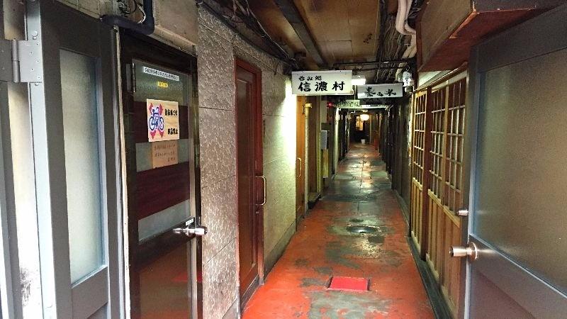 京都風格的居酒屋