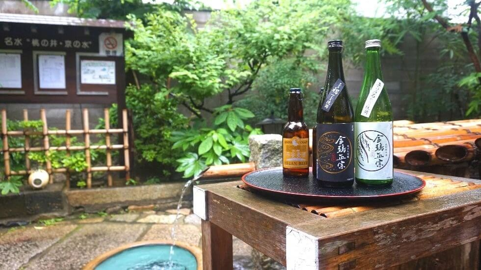 Local Beer/Sake