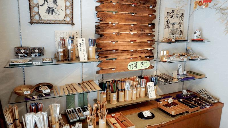 how to buy - Kameyama