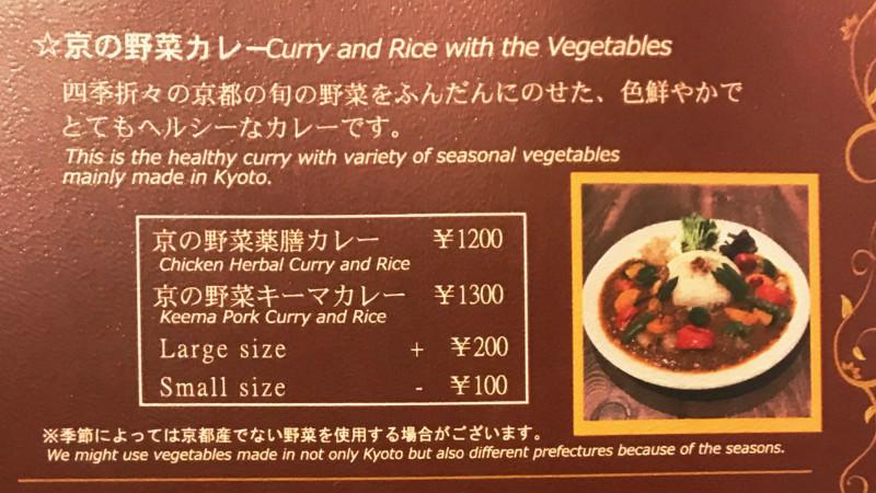 Hyakumi Onjiki menu