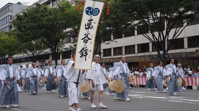 Karasuma Street
