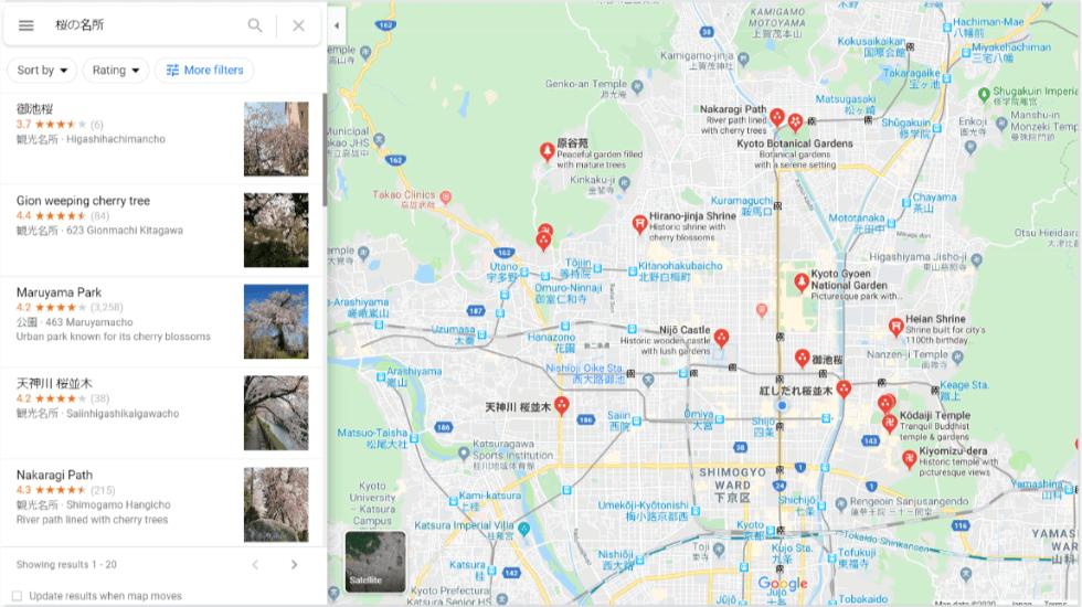 Famous Kyoto Cherry Blossom Spots