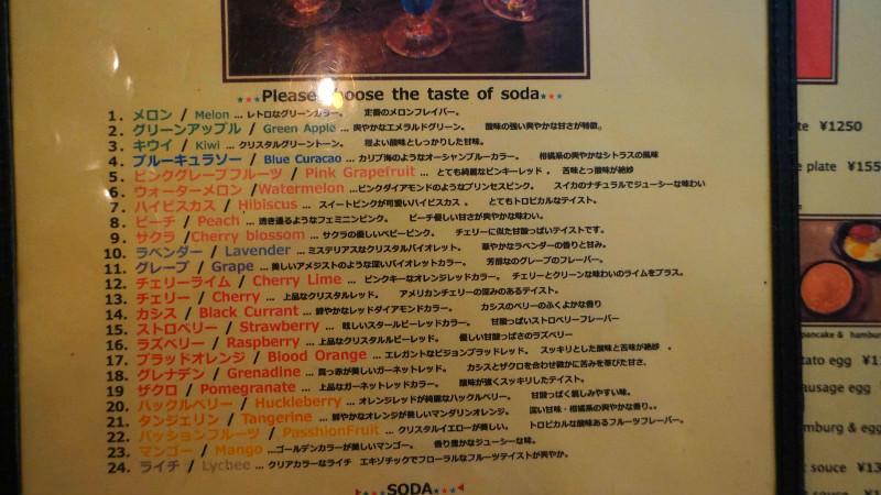 SHIN-SETSU menu