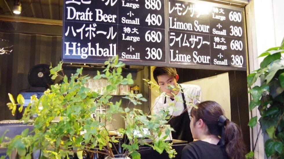 how to buy - shinmachi 1
