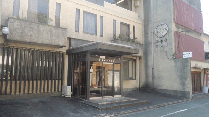 Kumihimo 館現場