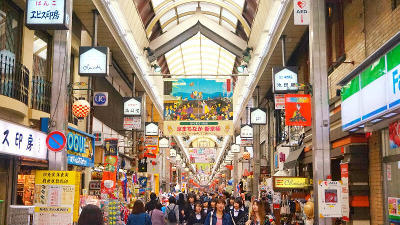 Teramachi & Shinkyogoku Shopping Arcades