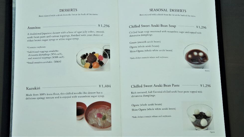 how to order - toraya