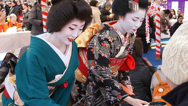 Geiko and maiko