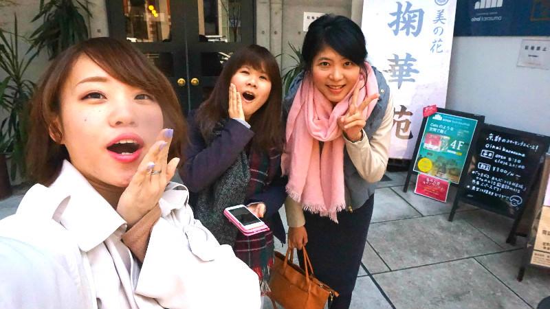 Vanessa、Erika和Shiho小編