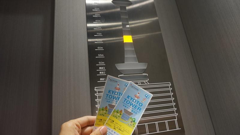 搭乘電梯可直達到頂樓