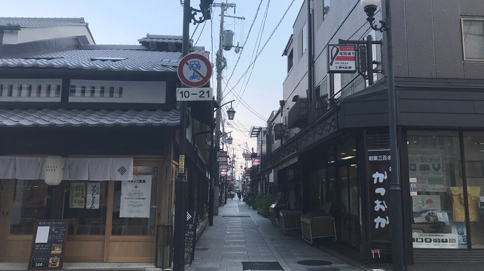 Ryoma-dori