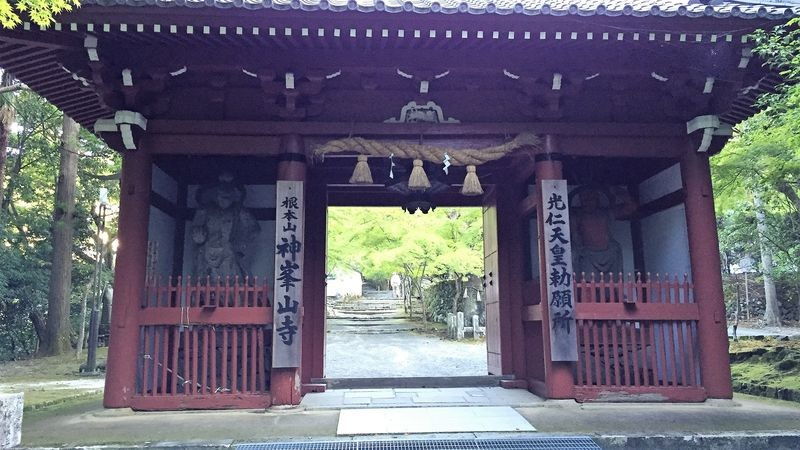 Kobusan-ji Temple