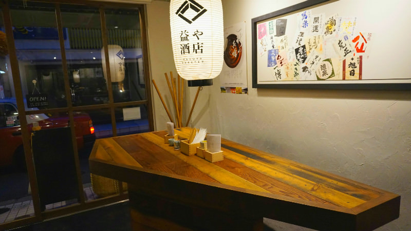 A place where people can enjoy sake in a welcoming environment