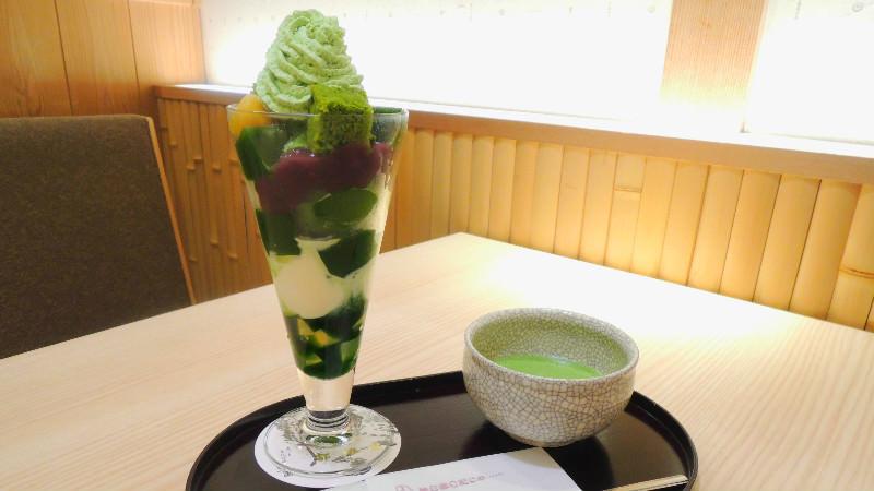 Tokusen Tsujiri parfait