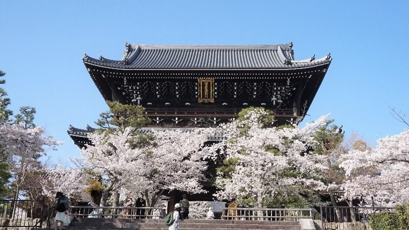 Konkaikōmyō-ji