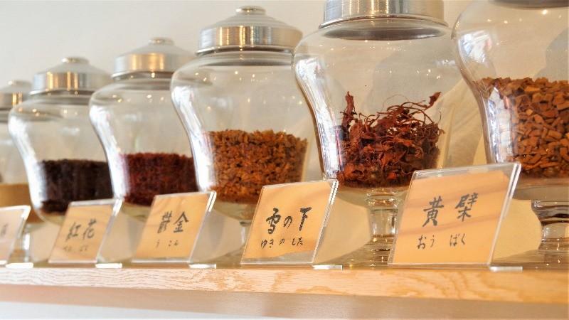 嚴選日本各地27種的漢方植物為成分