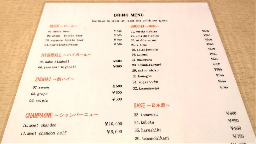 how to order - sho