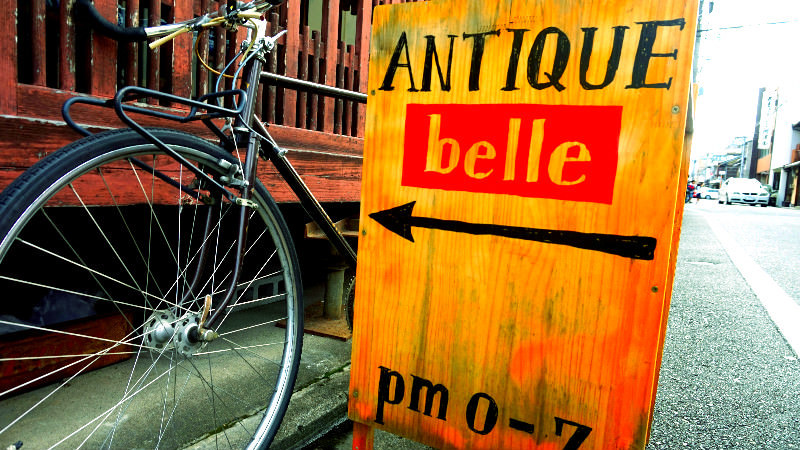 Antique Belle