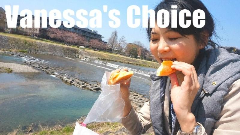 Vanessa精選的麵包店!