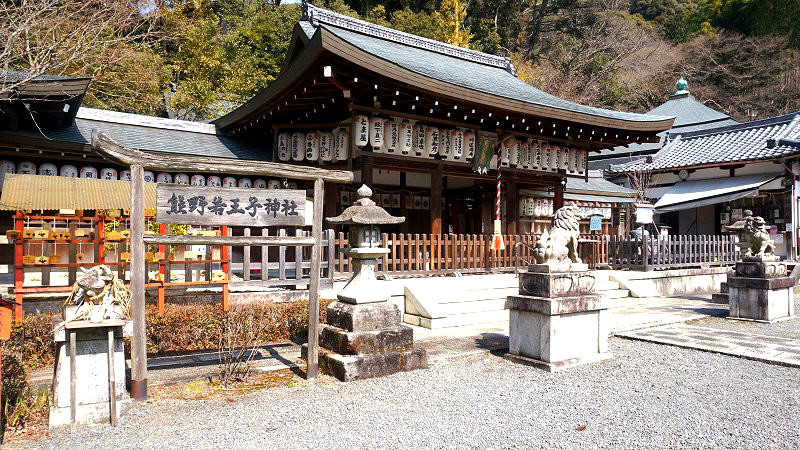 Kumano Nyakuoji Shrine's Yatagarasu fortune slips