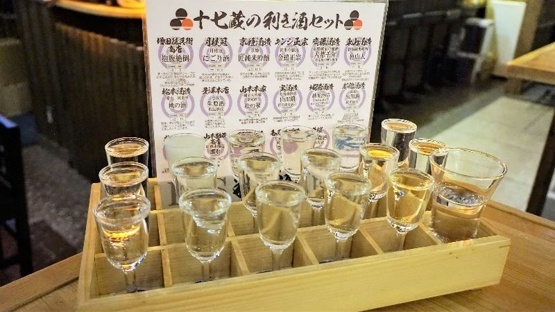 You can also order this set of 17 types of sake!