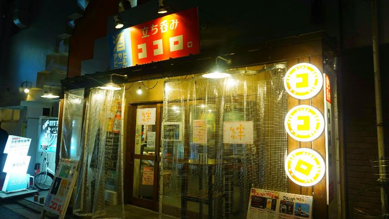 在京都市內有4家店舖