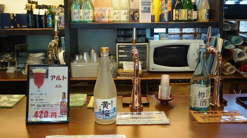 100 日元即可享用一杯清酒