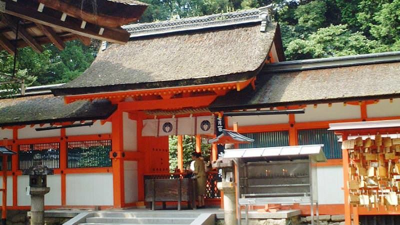 Yoshida Shrine's Daruma fortune slips