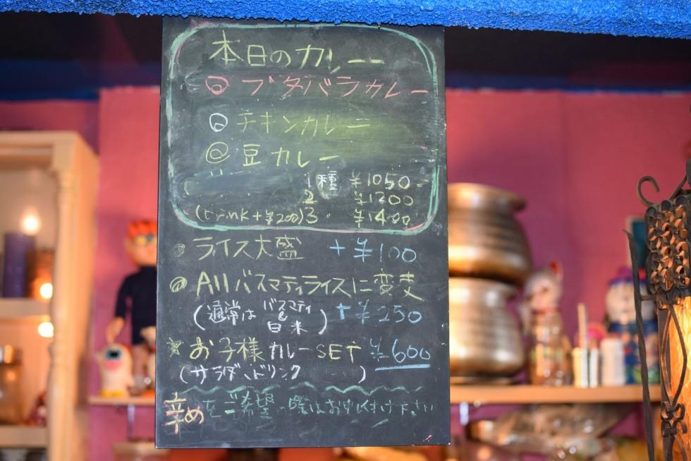 Mujara menu