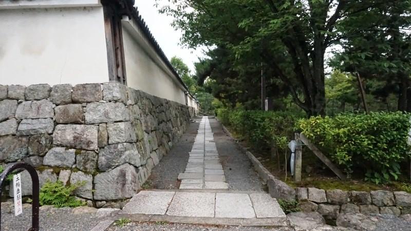 Ryosoku-in