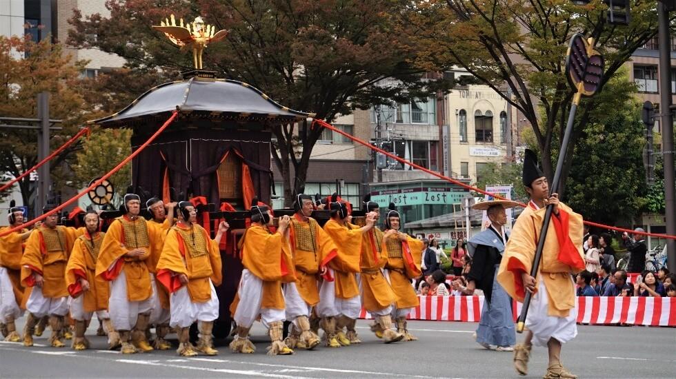 Kawaramachi Oike