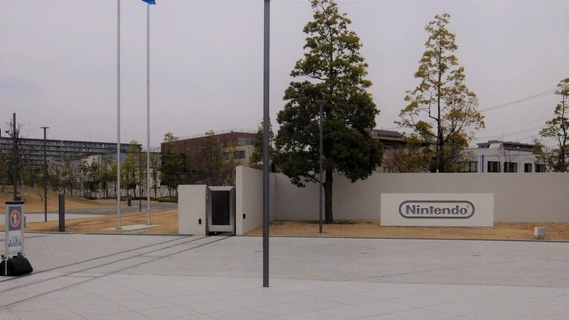 Here is the big Nintendo logo in front of their headquarters