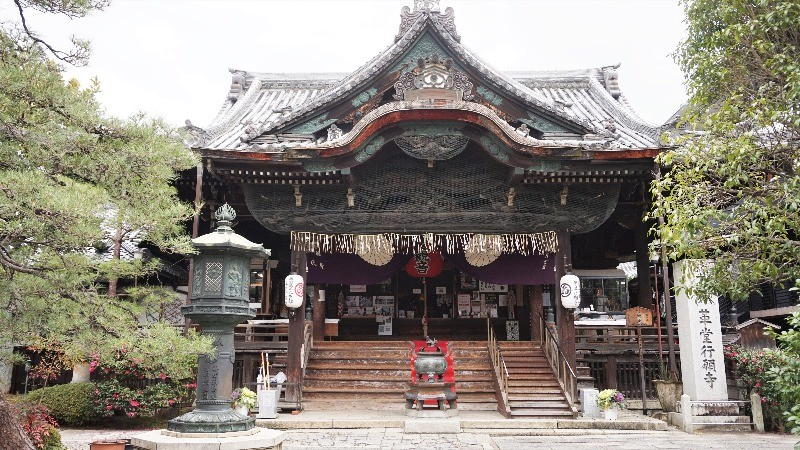 Gyogan-ji