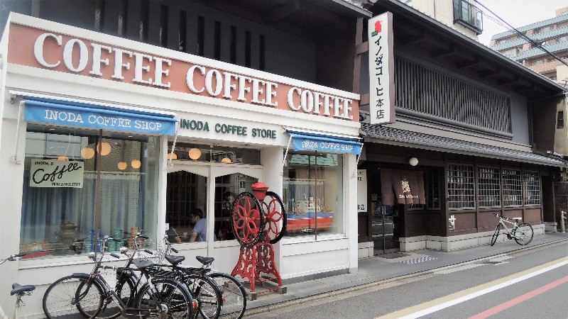 Inoda Coffee Honten