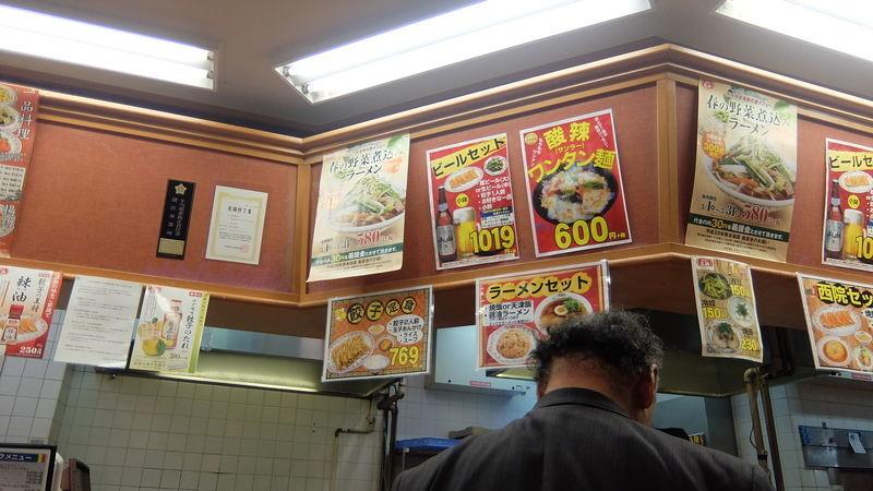 這是我在餐廳內拍出來的最棒照片