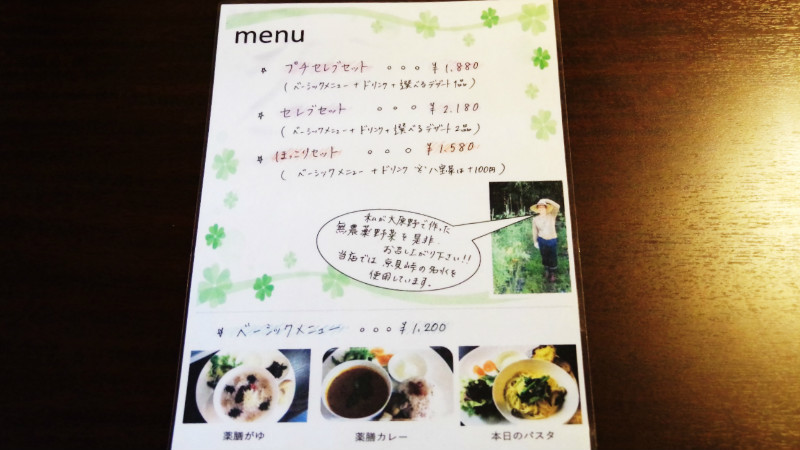 Cha-cafe wa menu