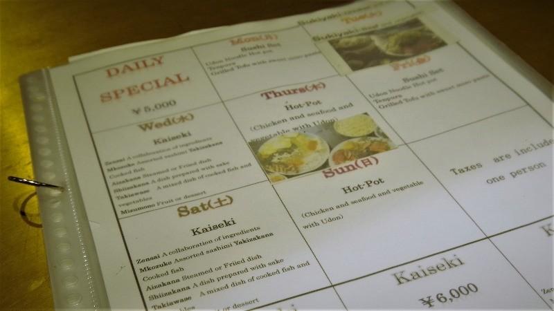 Takao Kanko Hotel menu