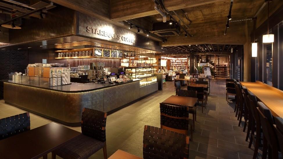 Starbucks Coffee Tsutaya Kyoto Okazaki Store