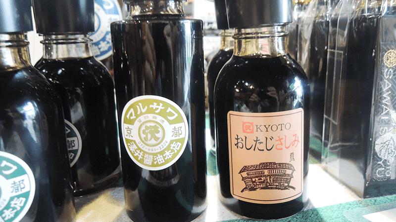 澤井醬油本店
