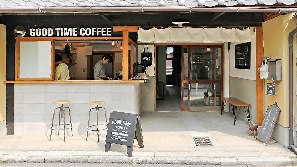 GOOD TIME COFFEE