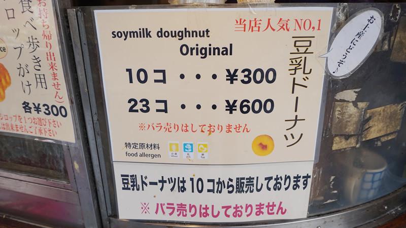 how to buy - Konnamonja 1