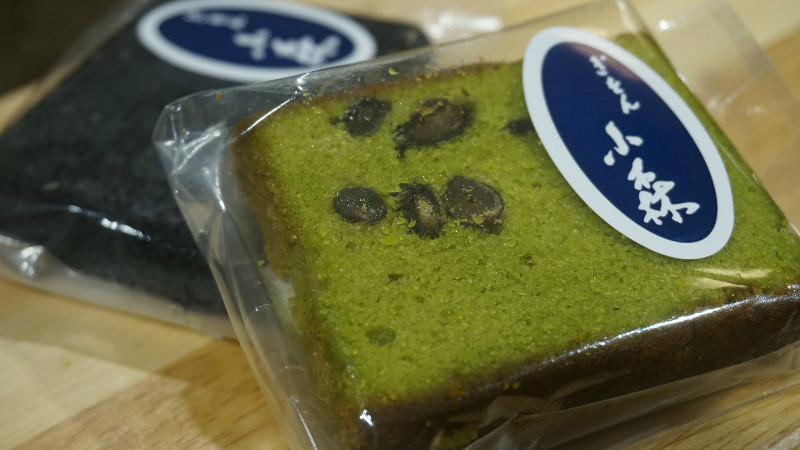 combination of matcha with red beans