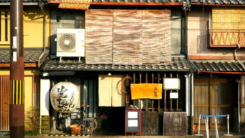 Yamamoto Menzou is in Okazaki