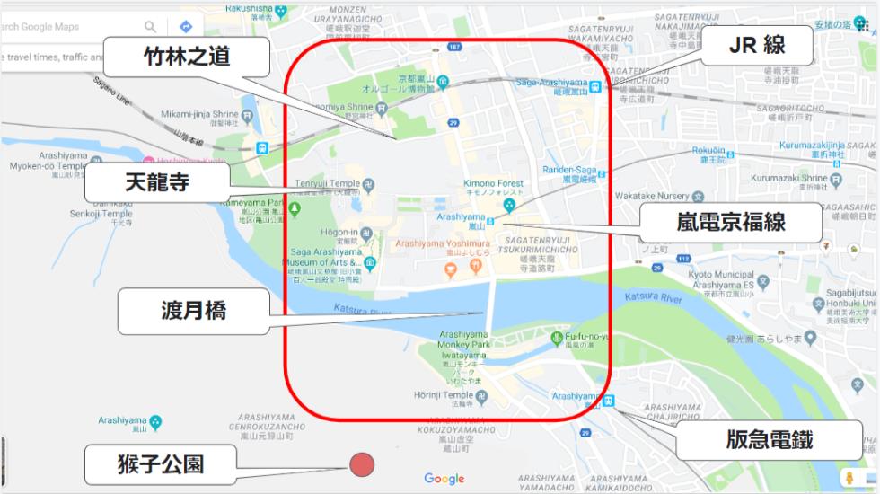 arahiyama map