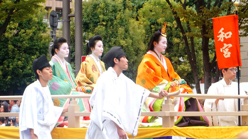 The Edo Period section of the parade