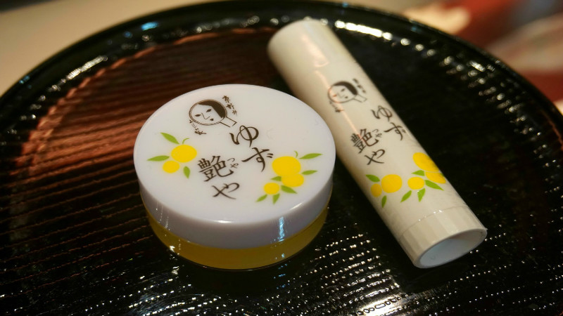 yuzu citrus fruit lip balm