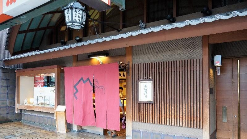 Kagizen Yoshifusa